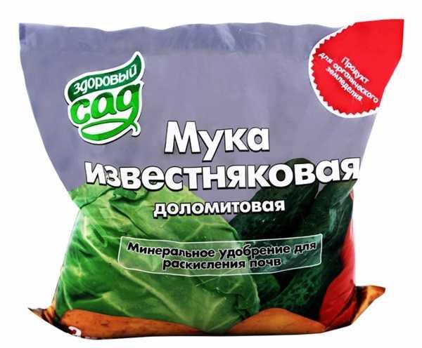 izvestkovanie-pochvyi-foto-video-dlya-chego-chem-i-kogda-raskislyayut-pochvu-11