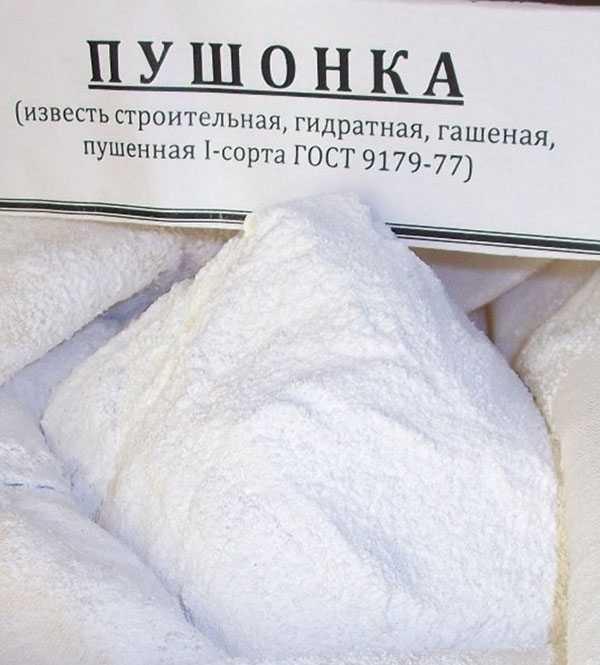 izvestkovanie-pochvyi-foto-video-dlya-chego-chem-i-kogda-raskislyayut-pochvu-12