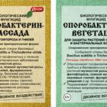 Споробактерин: инструкция по применению как защитить рассаду