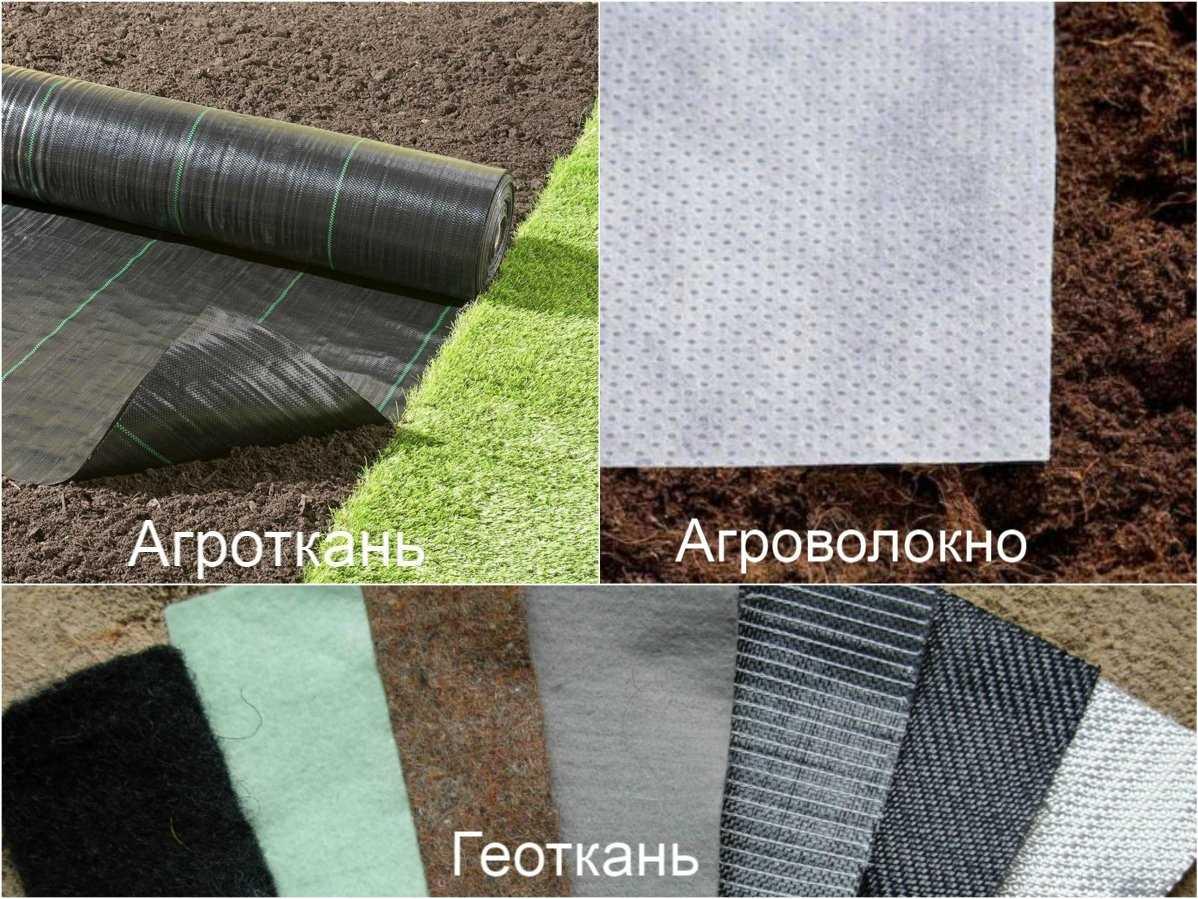 ukryvnoj-material-foto-video-kakoj-vid-materiala-vybrat-dlya-gryadok-2