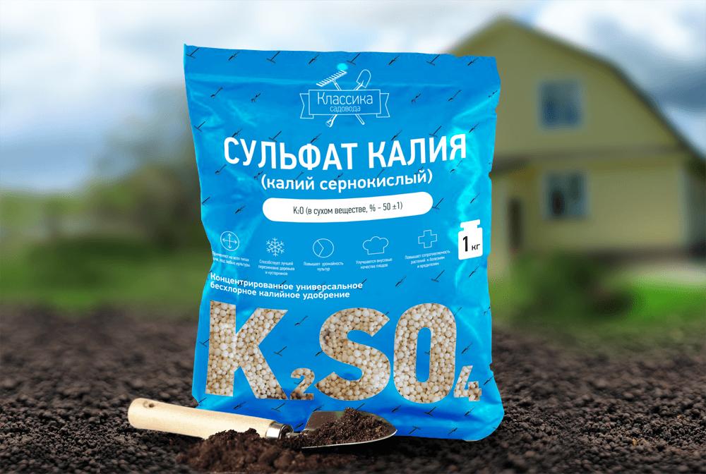 organicheskie-ili-mineralnyie-udobreniya-foto-video-kakie-udobreniya-vyibrat-19
