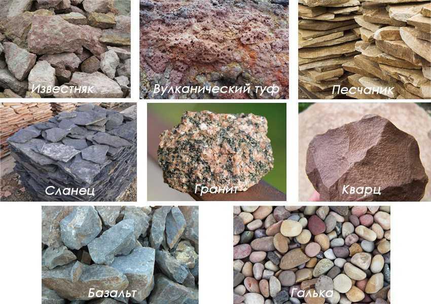 kak-sdelat-klumbu-iz-kamnej-foto-video-primery-materialy-vidy-klumb-3