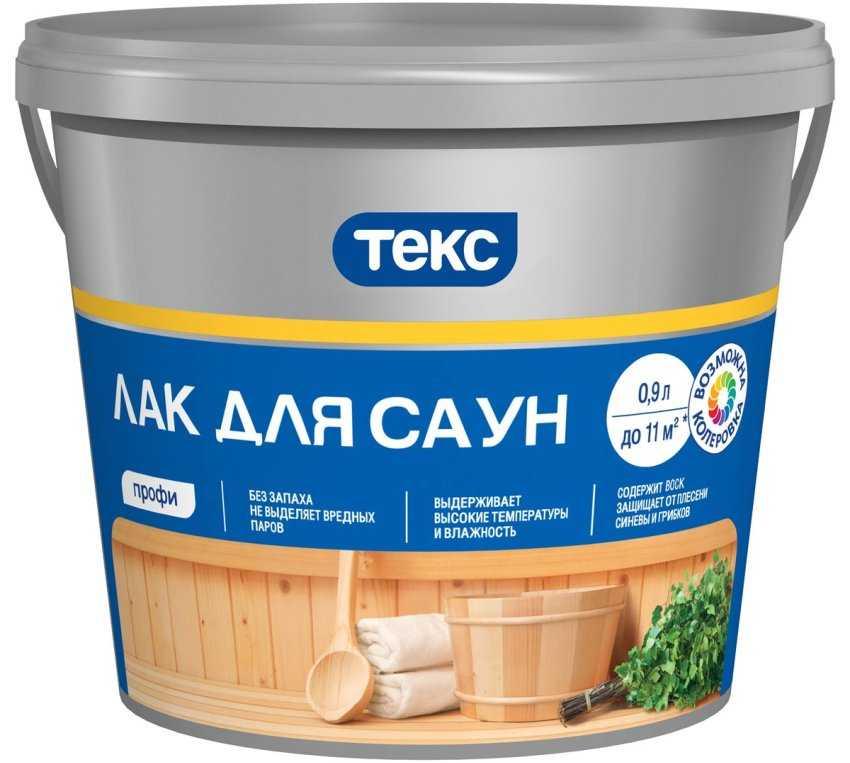 kakoj-antiseptik-luchshe-foto-video-kak-vybrat-antiseptik-dlya-drevesiny-38