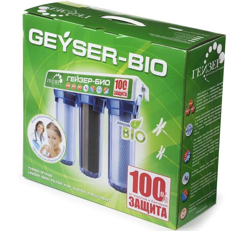 filtr-dlya-vody-foto-video-rejting-otzyvy-kak-vybrat-filtr-pod-mojku-26