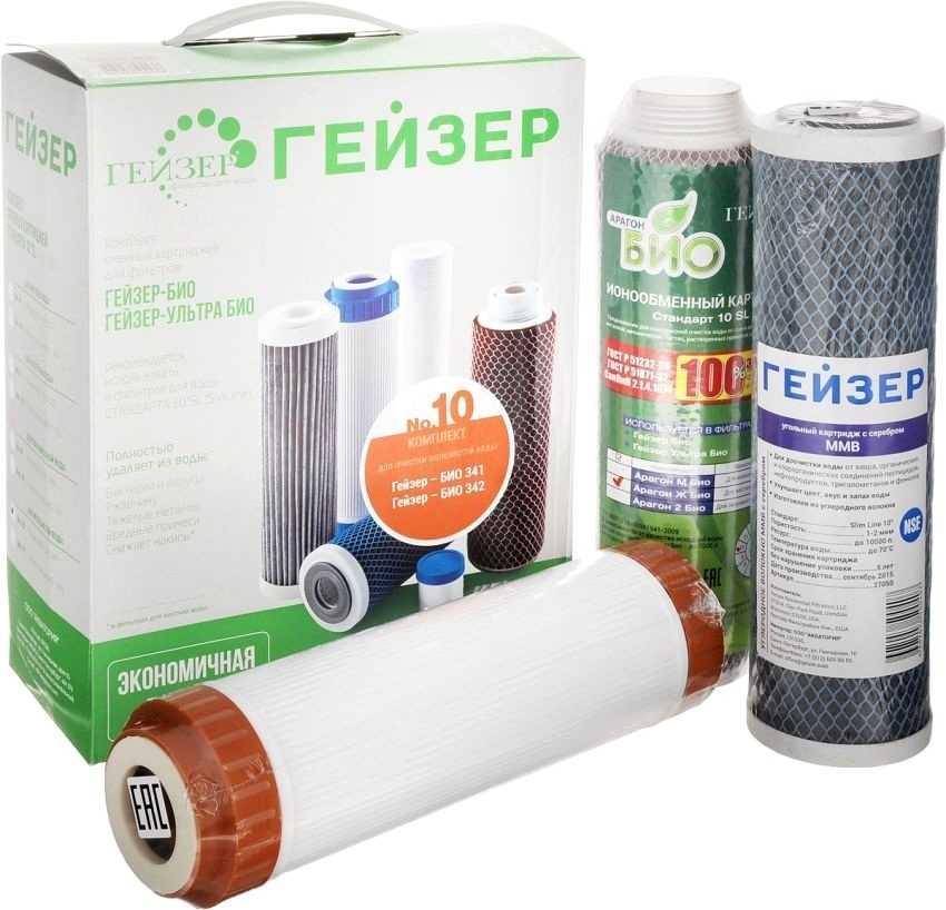 filtr-dlya-vody-foto-video-rejting-otzyvy-kak-vybrat-filtr-pod-mojku-15
