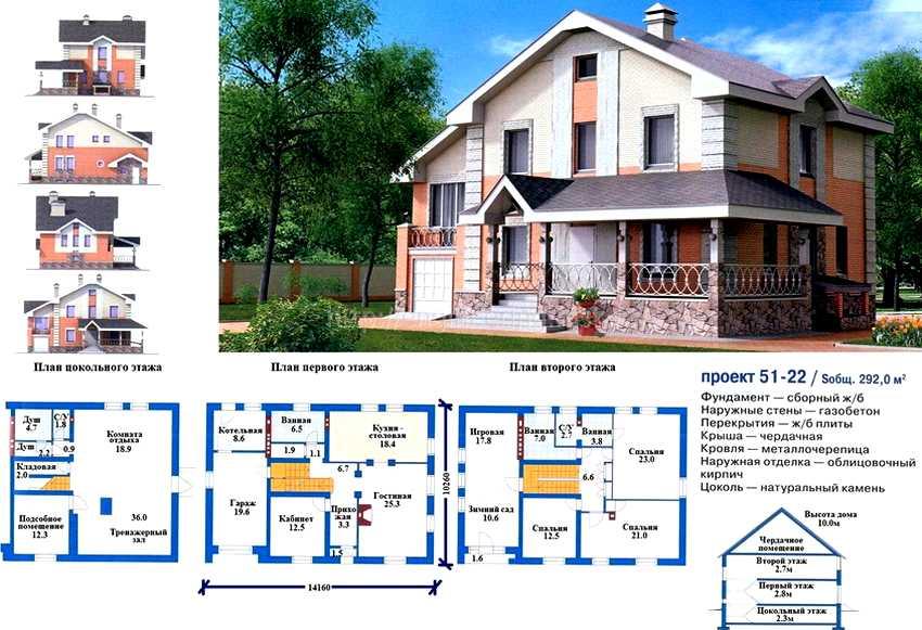 proekty-dvuhetazhnyh-domov-s-garazhom-foto-video-osobennosti-sovremennyh-proektov-9