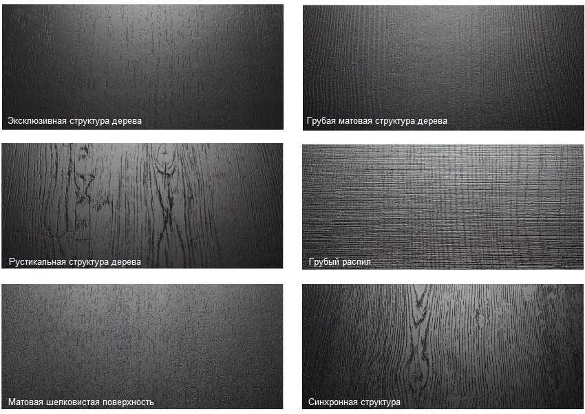 chto-takoe-laminat-foto-video-otzyvy-kakoj-firmy-vybrat-laminat-60
