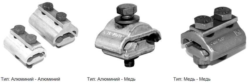 soedinenie-mednogo-i-alyuminievogo-provoda-foto-video-kak-soedinit-med-i-alyuminij-40