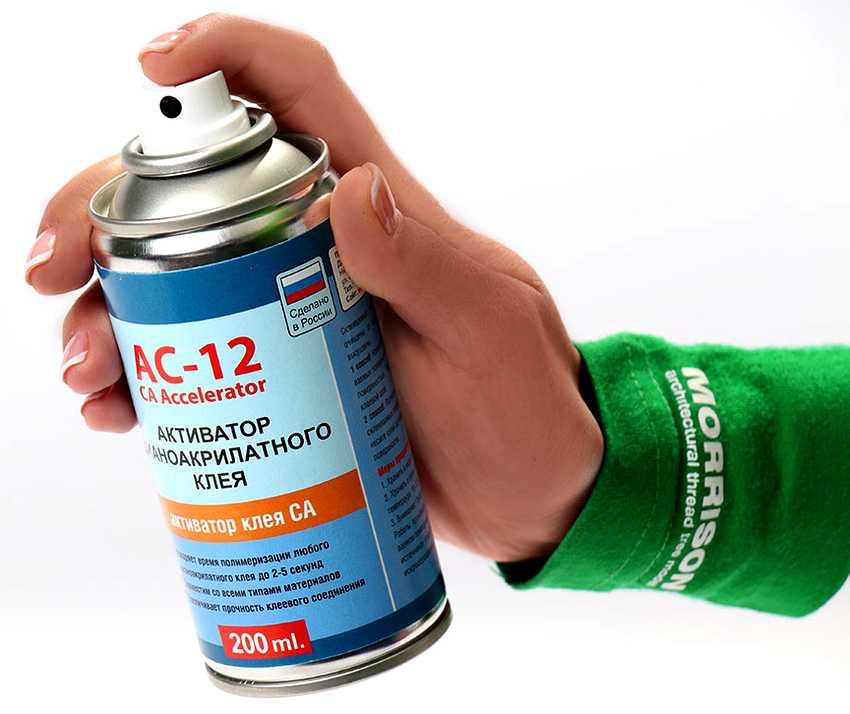 sekundnyj-klej-foto-video-harakteristiki-raznovidnosti-czianakrilatnogo-kleya-3