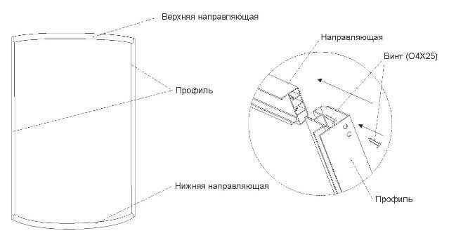 dush-v-malenkoj-vanne-foto-video-kak-ustanovit-dushevuyu-kabinu-9