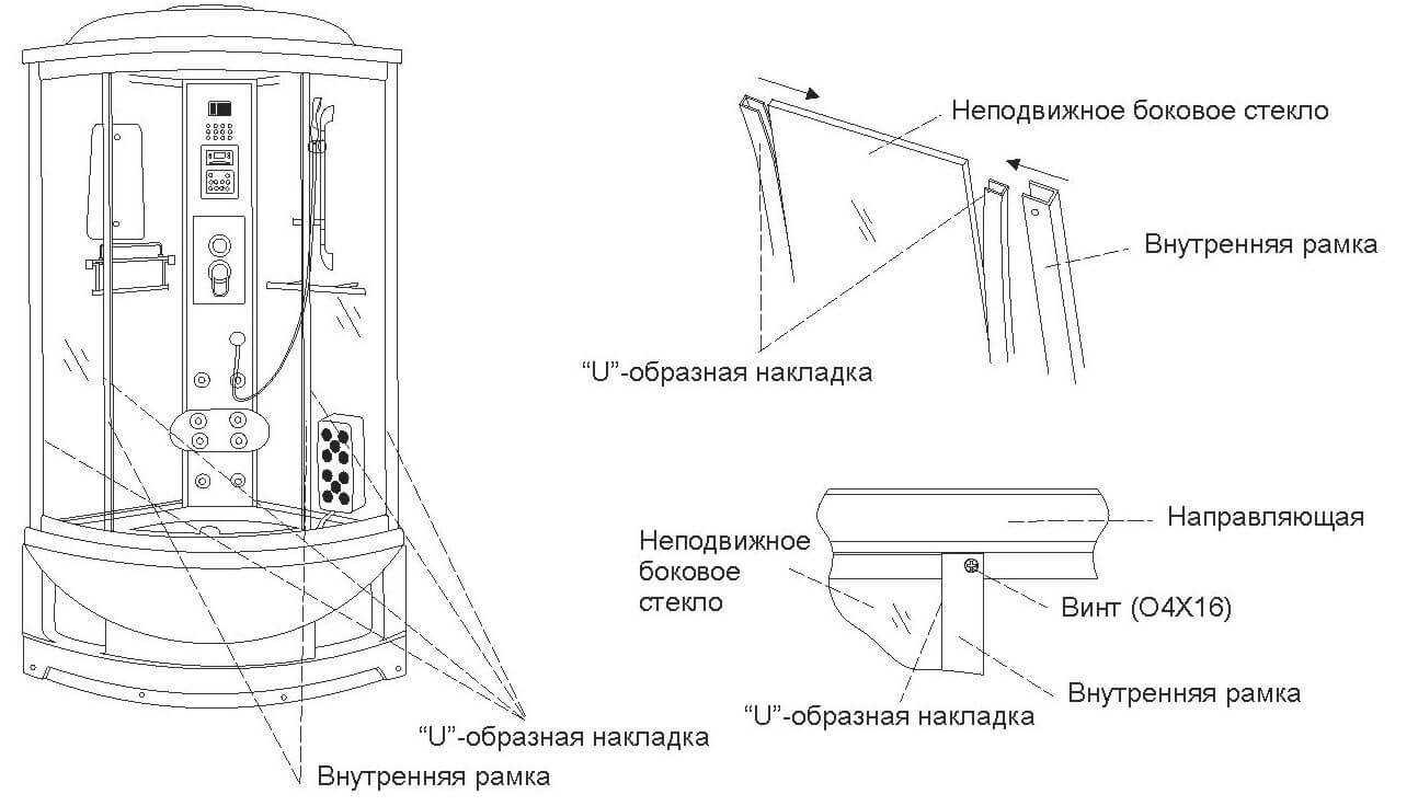 dush-v-malenkoj-vanne-foto-video-kak-ustanovit-dushevuyu-kabinu-14