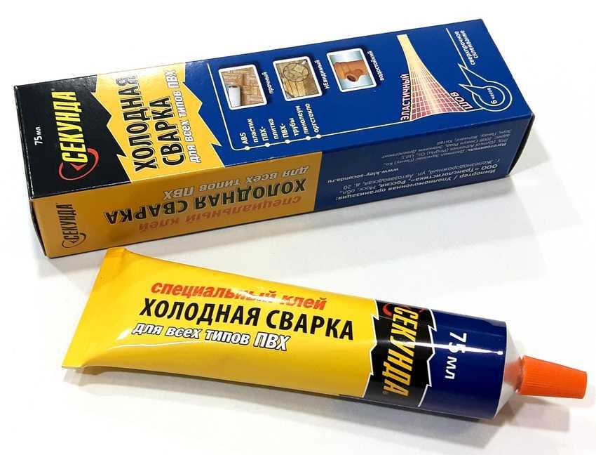holodnaya-svarka-linoleuma-foto-video-kak-skleit-linoleum-mezhdu-soboj-9