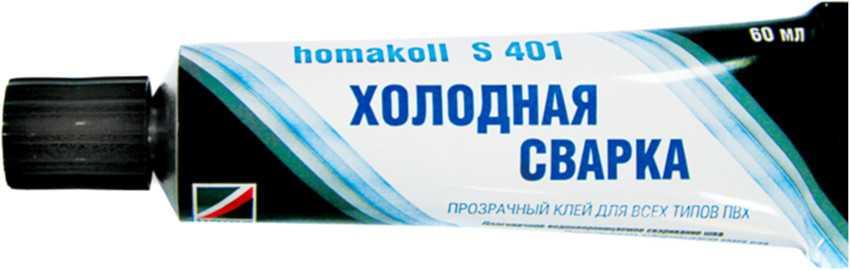 holodnaya-svarka-linoleuma-foto-video-kak-skleit-linoleum-mezhdu-soboj-8