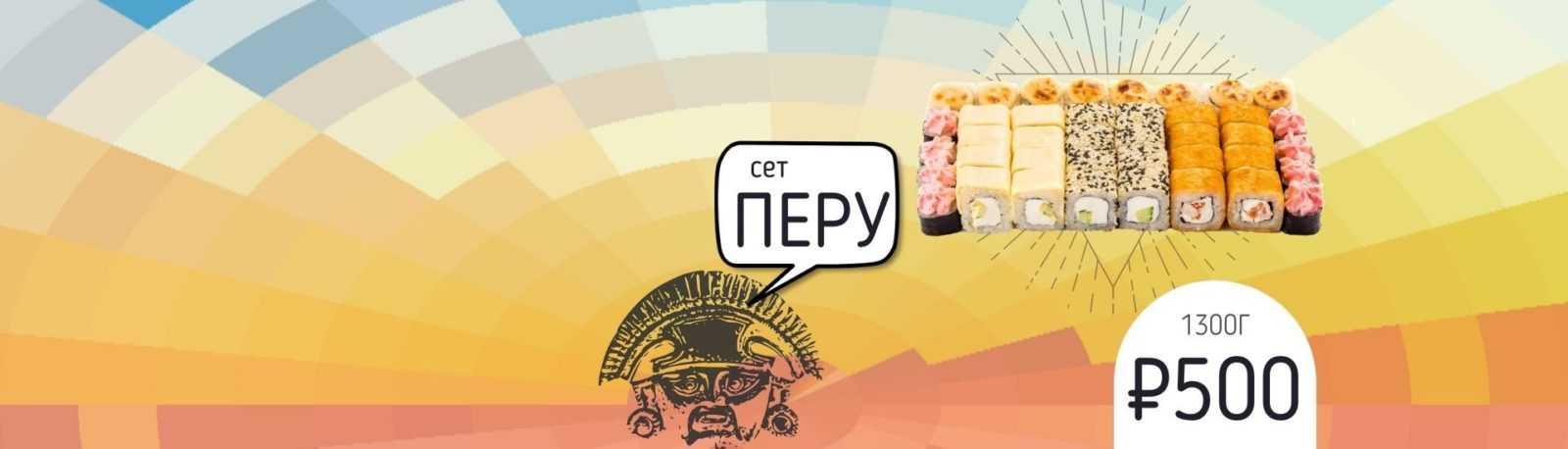blyuda-inostrannyh-kuhon-na-lyuboj-vkus-v-makarollyche-1