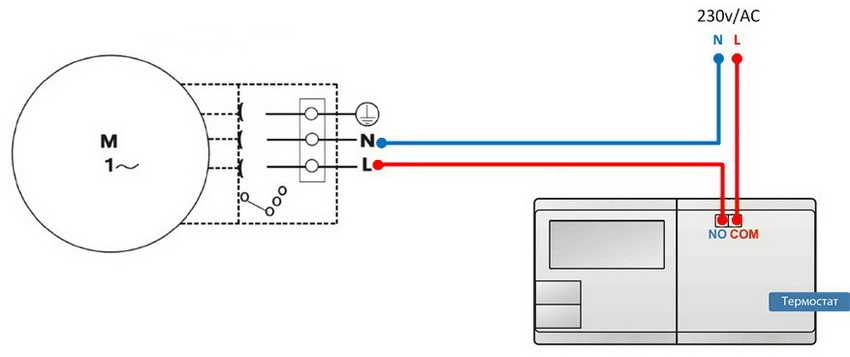 termoregulyatory-dlya-kotlov-foto-vidy-termostatov-princzip-raboty-shema-podklyucheniya-11