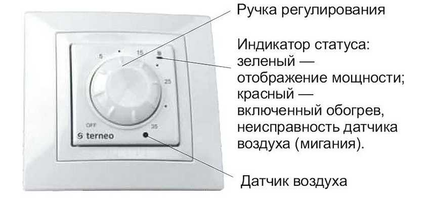 termoregulyatory-dlya-kotlov-foto-vidy-termostatov-princzip-raboty-shema-podklyucheniya-17