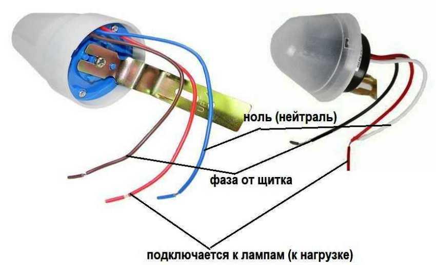 fotorele-dlya-ulichnogo-osveshheniya-foto-video-ustrojstvo-shemy-podklyucheniya-12