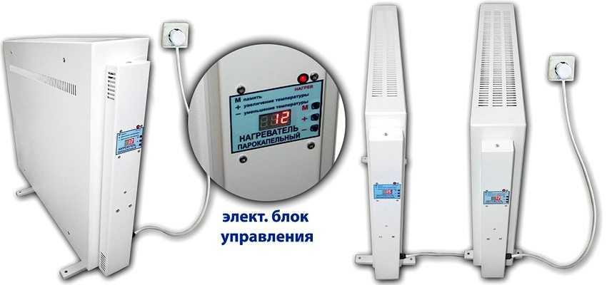 obogrevateli-dlya-doma-foto-video-kakoj-luchshe-vybrat-10